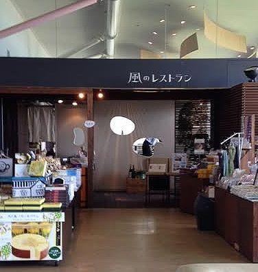 0827-風のレストラン入口.jpg